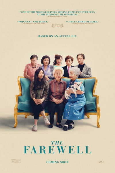 The Farewell (PG) at Torch Theatre