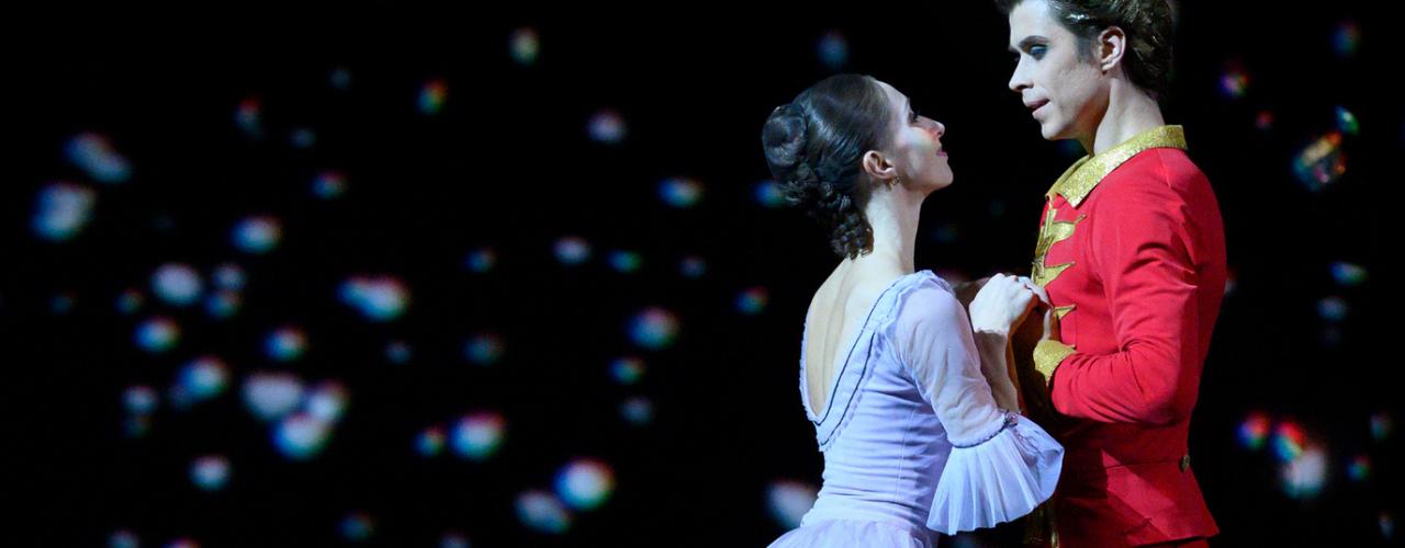 banner image for Bolshoi Ballet: The Nutcracker