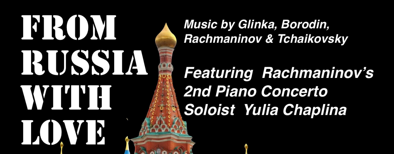 banner image for Isle of Man Symphony Orchestra - From Russia with Love