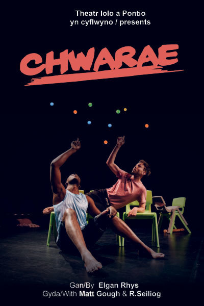 Chwarae at Torch Theatre