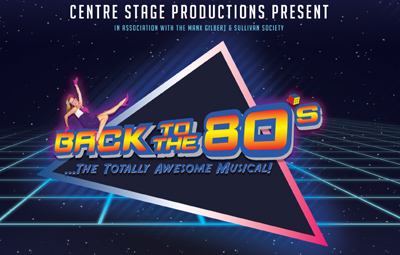 image of Back to the 80's