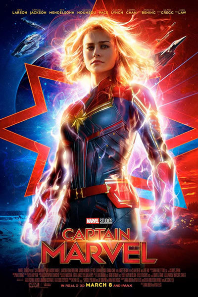 Captain Marvel [3D] at Torch Theatre