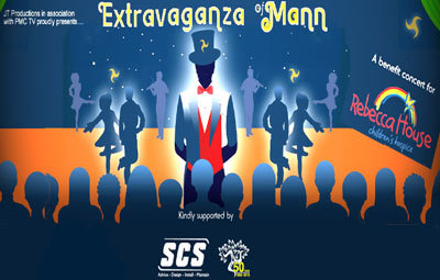 image of Extravaganza of Mann